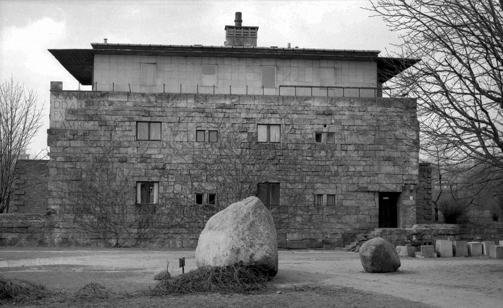 Bohdan Pniewski, willa własna, 1934-35, al. Na Skarpie 27, Warszawa (obecnie Muzeum Ziemi PAN w Warszawie), fot. Zbyszko Siemaszko / Forum