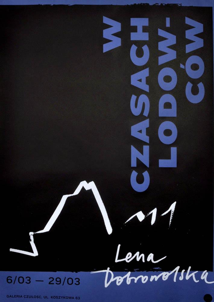 Project by Kaja Gliwa: Posters for Czułość gallery, photo: Małgorzata Turczyńska / Print Control no.3