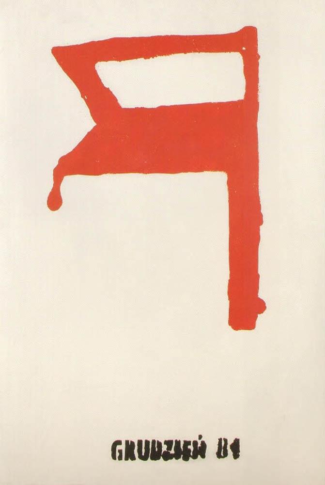 Петр Млодоженец, постер, 1981, коллекция Дануты и Ежи Бруквицких, фото: промо-материалы
