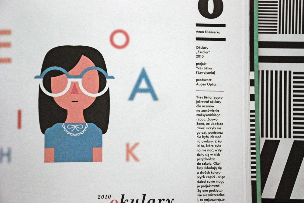 Анна Немерко, разворот книги «Иллюстрированный букварь дизайна», фото предоставлено автором