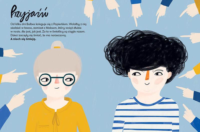 Иллюстрация из книги «Я почти не боюсь», текст: Анна Онихимовская, иллюстрации: Александра Волданьская-Плочиньская, 2016, издательство EZOP