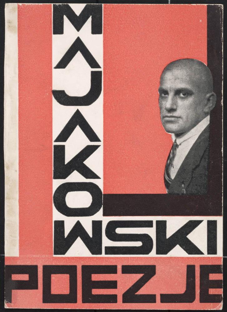 """Teresa Żarnower, projekt okładki książki Włodzimierza Majakowskiego """"Poezje"""", 1925, fot. Muzeum Sztuki w Łodzi"""