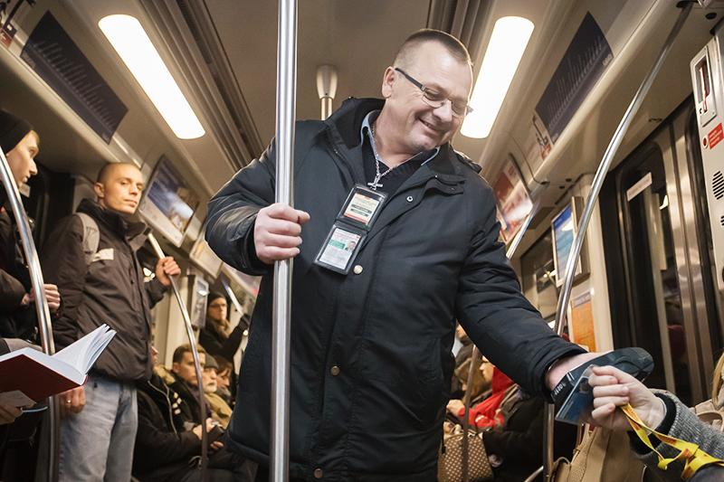 Ticket Control in ZTM, photo Krystian Maj/Forum
