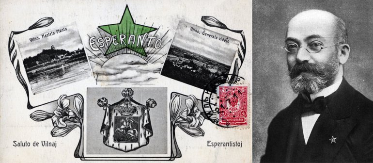 Wilno (Litwa), 1900. Pamiątka z Wilna w języku esperanto. Reprodukcja karty pocztowej, photo: Piotr Mecik / Forum, Ludwik Zamenhof, portret, from the UEA archive