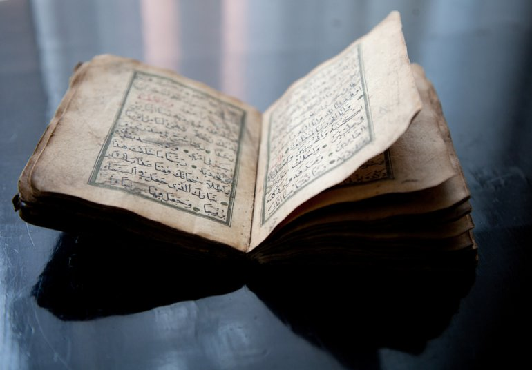 Prayer book of Polish Tatars from the XIX century. Photo: Anatol Chomicz / Forum