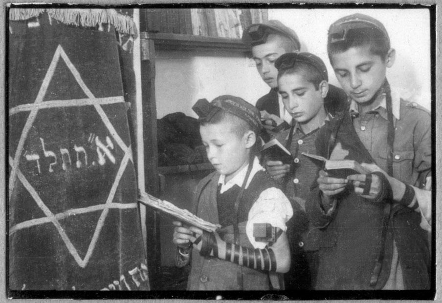 Дети Лодзинского гетто