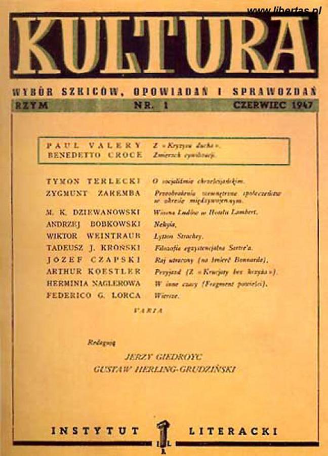 Обложка первого номера журнала «Культура»