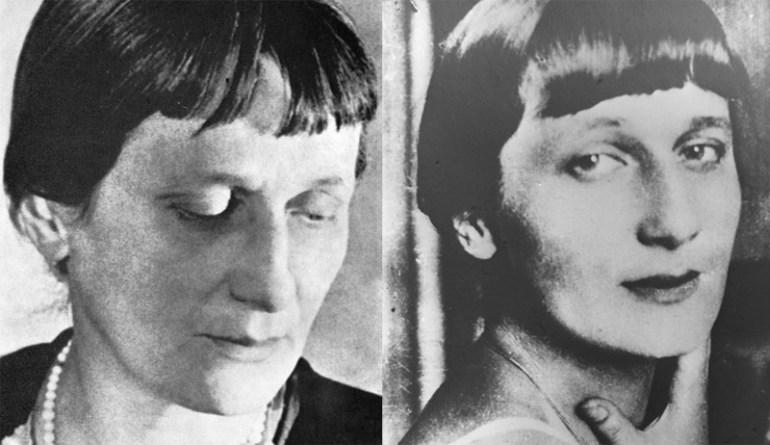 Репродукция портрета Анны Ахматовой, фото: RIA NOVOSTI / EAST NEWS , Анна Ахматова 1926, ITAR TASS / Forum