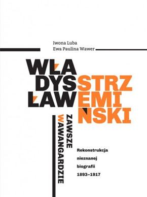 Обкладинка книжки про Владислава Стшемінського