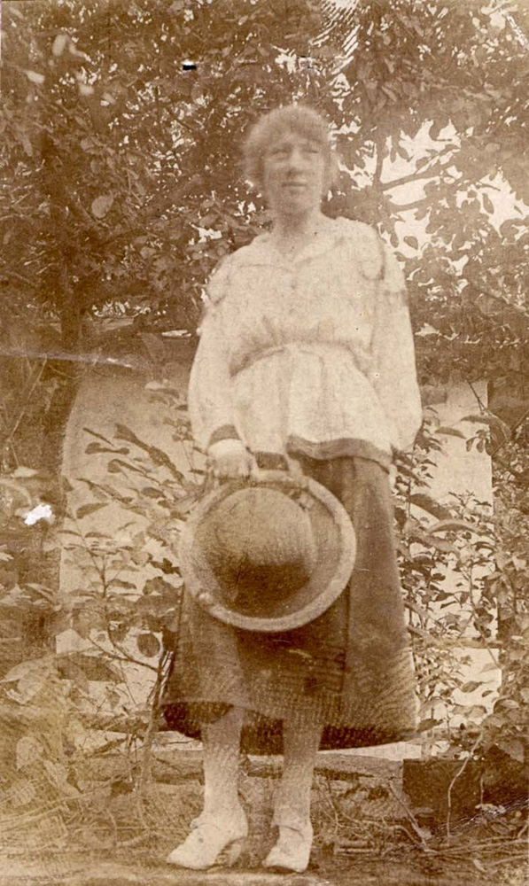 Сабіна Зейдманн. Фото з цифрового архіву «Яд Вашем». База даних імен жертв Шоа