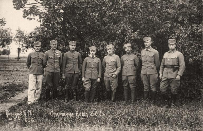 Старшини УСС, 1917