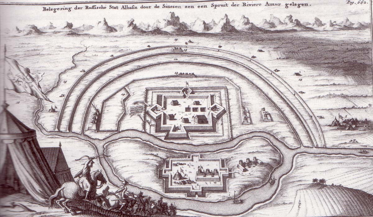 Albazin under siege a 17th century Dutch graphic)