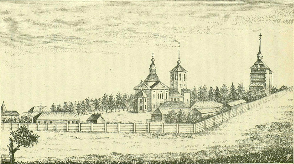A view of Kirensk, a 19th century lithograph