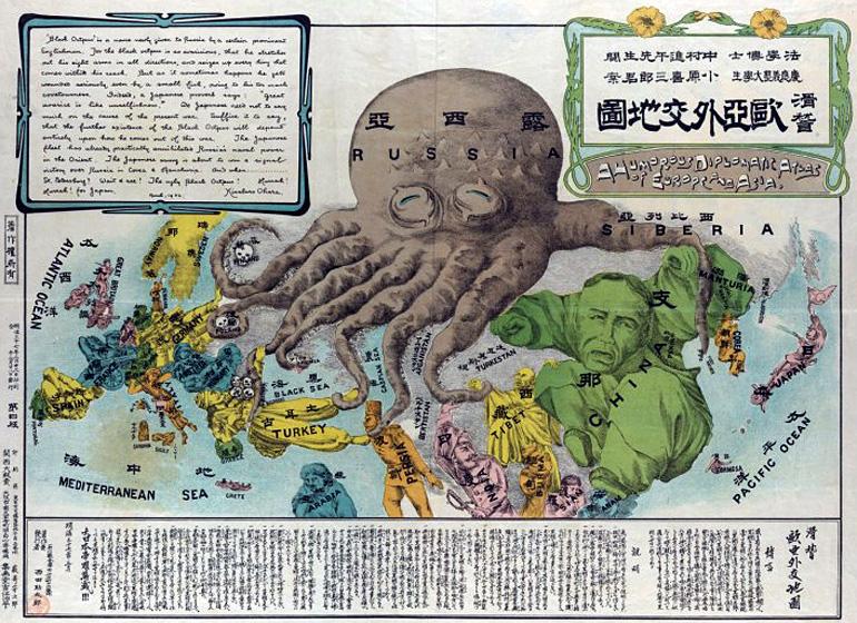 Кисабуро Охара «Карта Европы и Азии с осьминогом», 1904; фото: общественное достояние
