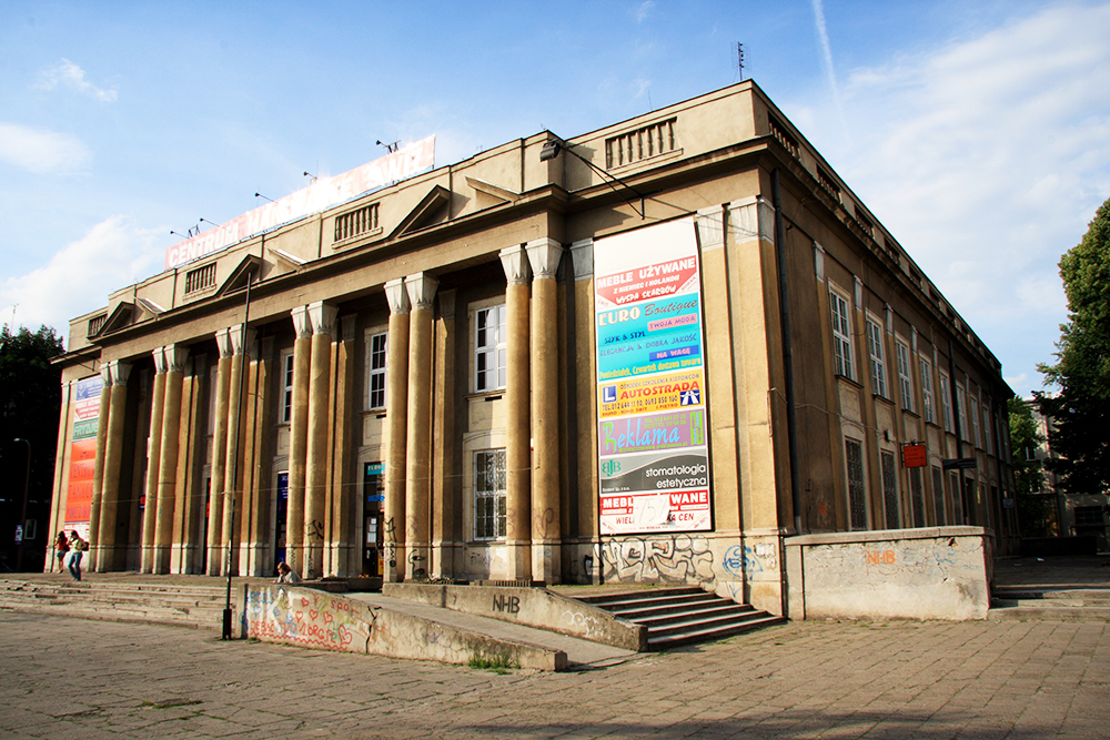 "Kino ""Światowid"" , Kraków, Nowa Huta, fot. Matthew Taylor / Rex Features/East News"