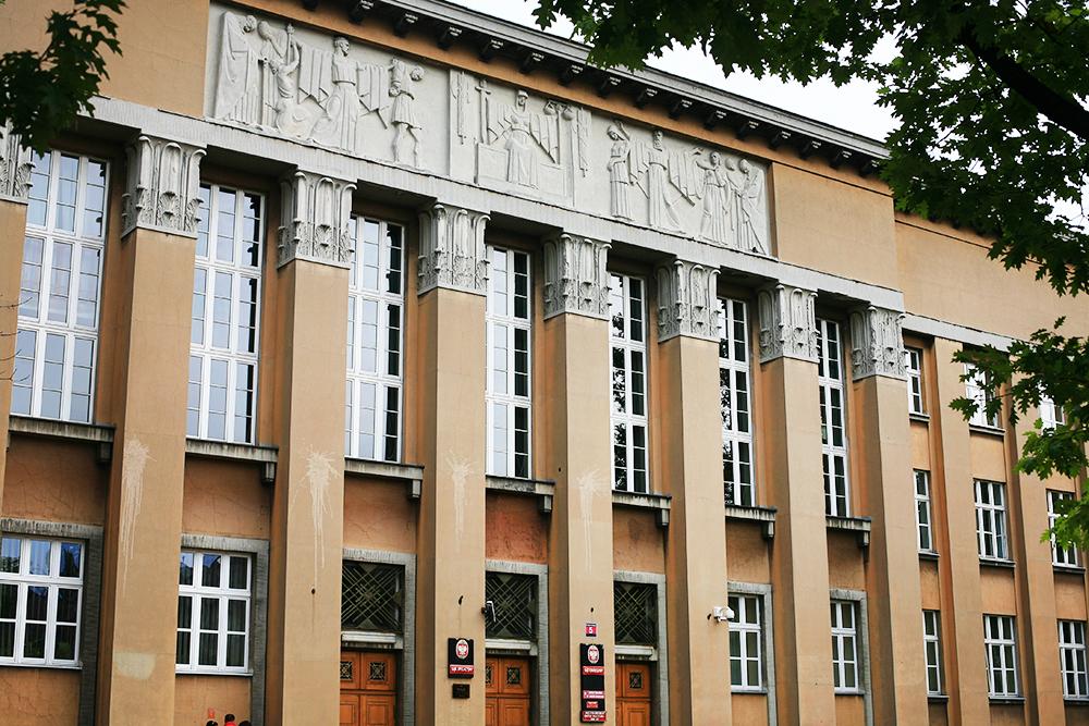 Sąd Okręgowy, Plac Dąbrowskiego, Łódź, fot. Małgorzata Kujawka/AG