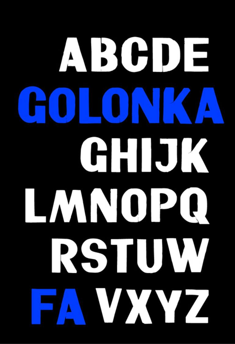 """Krój czcionki """"Golonka"""" Artura Frankowskiego, fot. Fontarte"""