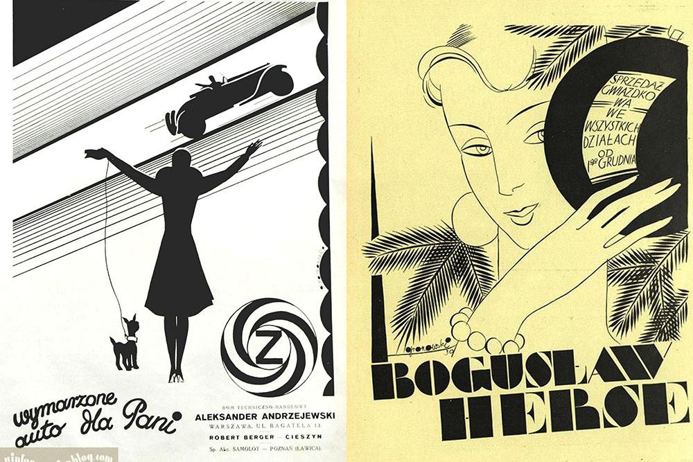 Przedwojenne reklamy odwołujące się do zmysłu estetycznego odbiorcy, fot. materiały archiwalne