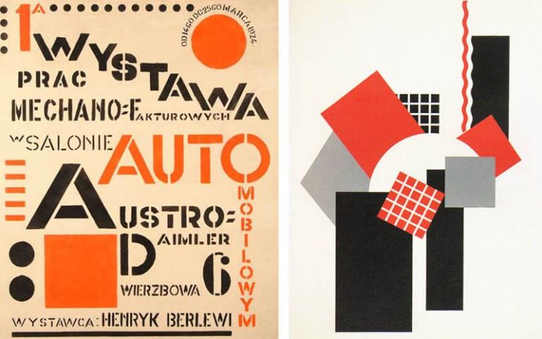 Генрик Берлеви. «Выставка механофактур», 1922–1924; Генрик Берлеви, «Механофактура», 1924, фанера, масло. Фото: Варшавский национальный музей