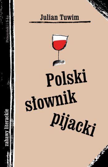 «Польский словарь пьяниц»