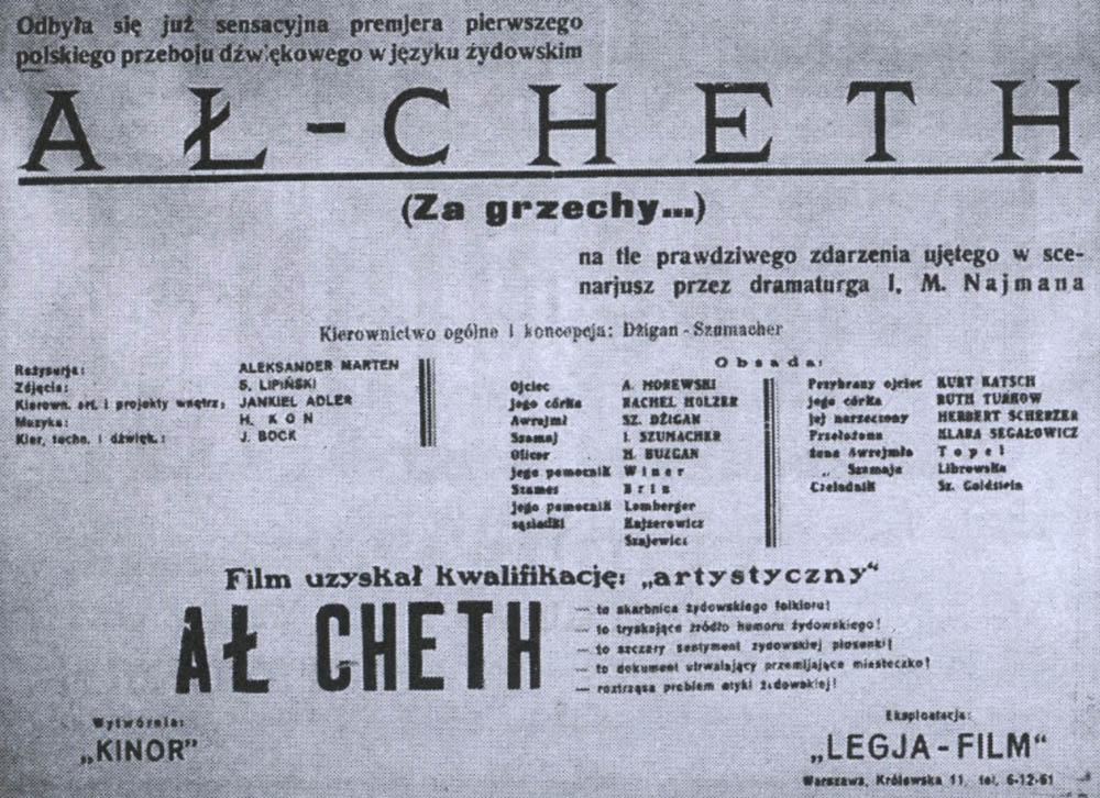 """Afisz filmu """"Za grzechy"""", fot. za Natan Gross, """"Film żydowski w Polsce"""", wyd. Rabid."""