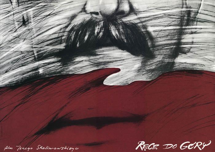 andrzej pagowski ilustrujac filmy 3_6911376.jpg