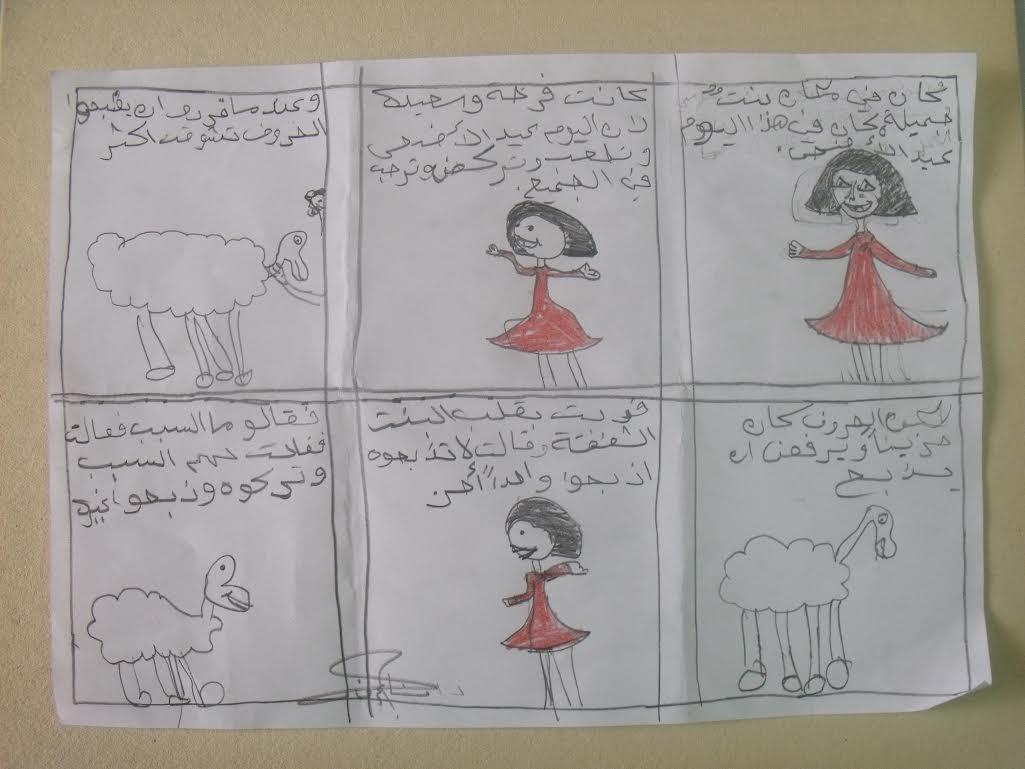 Warsztaty komiksu w Ramallah