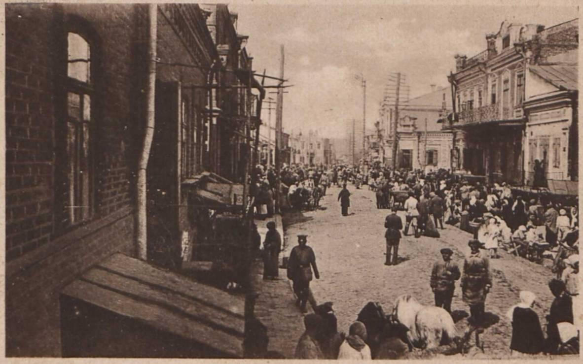 Równe Wołyńskie na pocztówce z lat 1914-1918 XX w.; źródło: Polona.pl