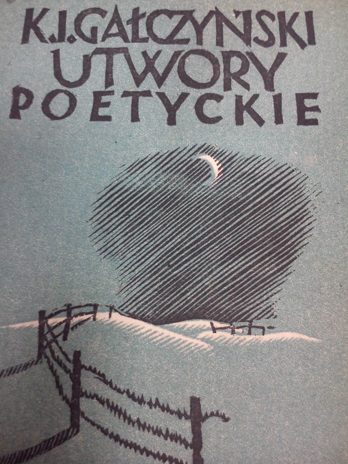 Обложка сборника К. Галчинского «Поэтические произведения»