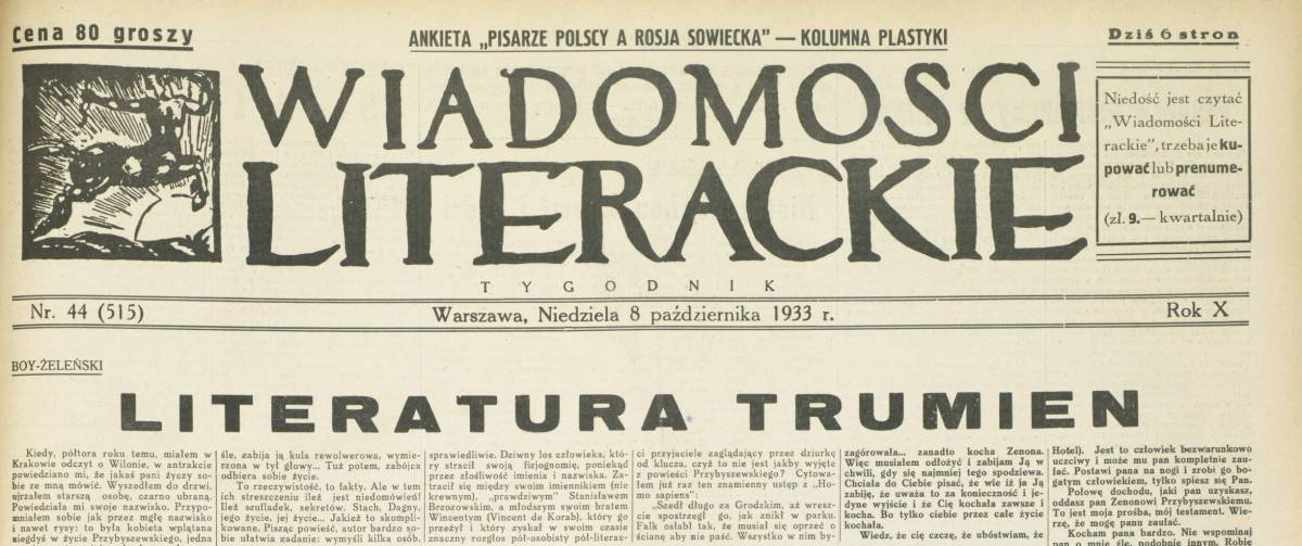 Еженедельник «Wiadomości Literackie»