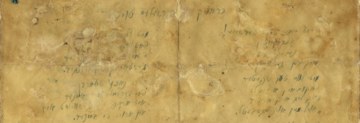 Fragment of the manuscript of 'Di Kronik fun Hersheles Toyt', written by Itzhak Katzenelson after Danielewicz's death, photo: Ghetto Fighters' House Museum