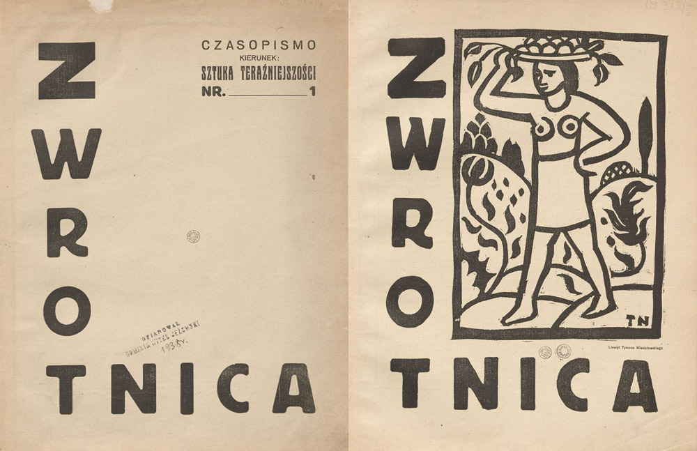 """Magazyn """"Zwrotnica"""", projekt graficzny: Tadeusz Peiper (1922), projekt prawej okładki: Tymon Niesiołowski (1923)"""