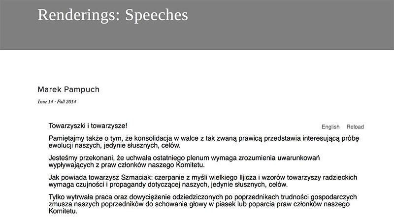 """Przemówienia"" - Marek Pampuch (http://curamag.com/issues/2014/12/3/renderings-speeches)"