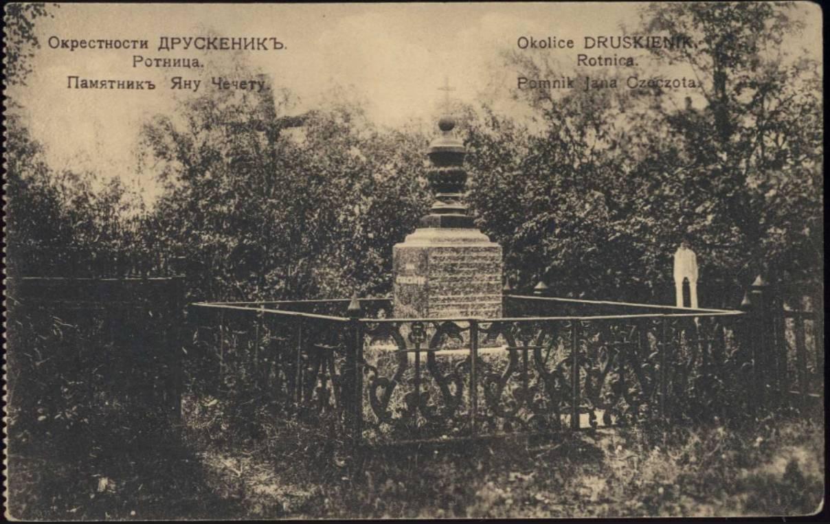 Pomnik Jana Czeczot w Rotnicy, niedaleko Druskiennik; źródło: Polona.pl