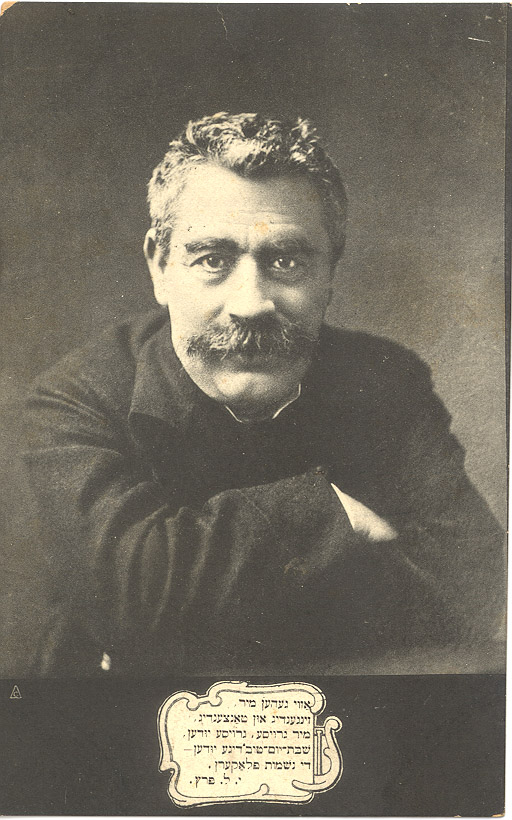 Y.L. Peretz, postcard, source: Wikipedia