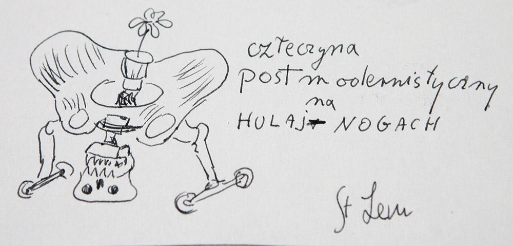 В рисунках Лема футуристические элементы часто сочетаются с кошмарами. Выше представлена одна из его иллюстраций к «Звездным дневникам». Фото: Войцех Ольшанка /East News