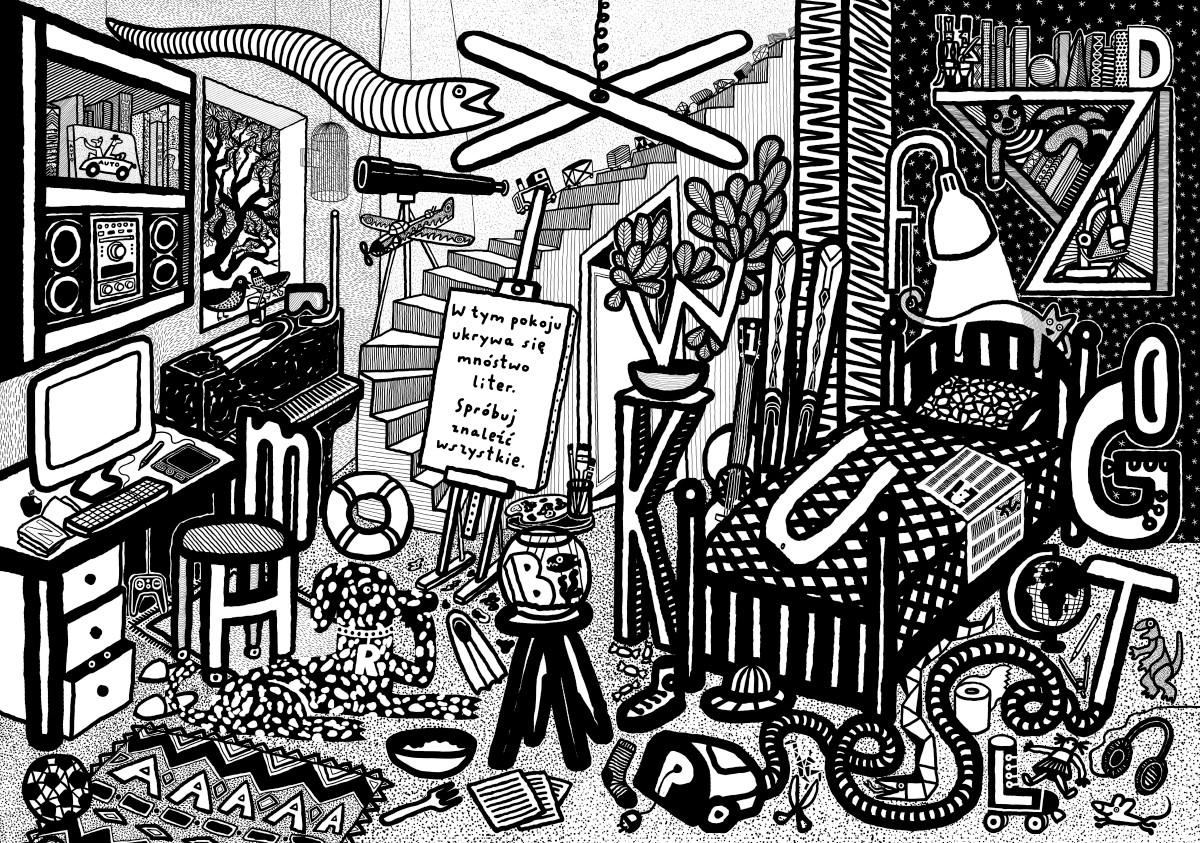 Иллюстрация из книги «Азбука-калякалка» («Typogryzmol»), издательство Dwie Siostry, источник: промо-материалы издательства