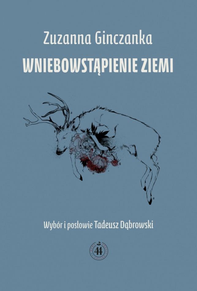 Обкладинка збірки поезій Зузанни Ґінчанки (Вроцлав 2014)