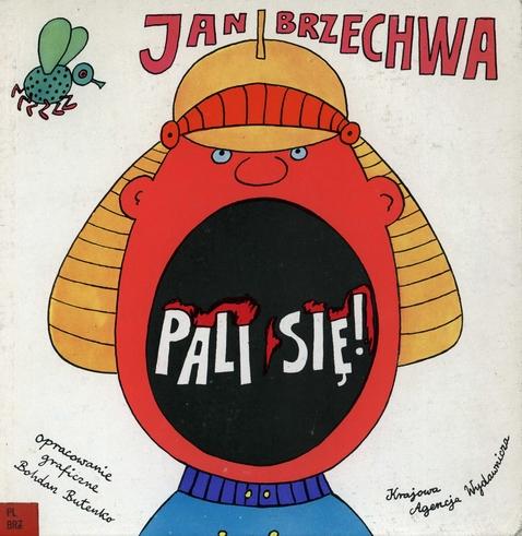 """Brzechwa's """"Pali się"""" illustrated by Butenko"""