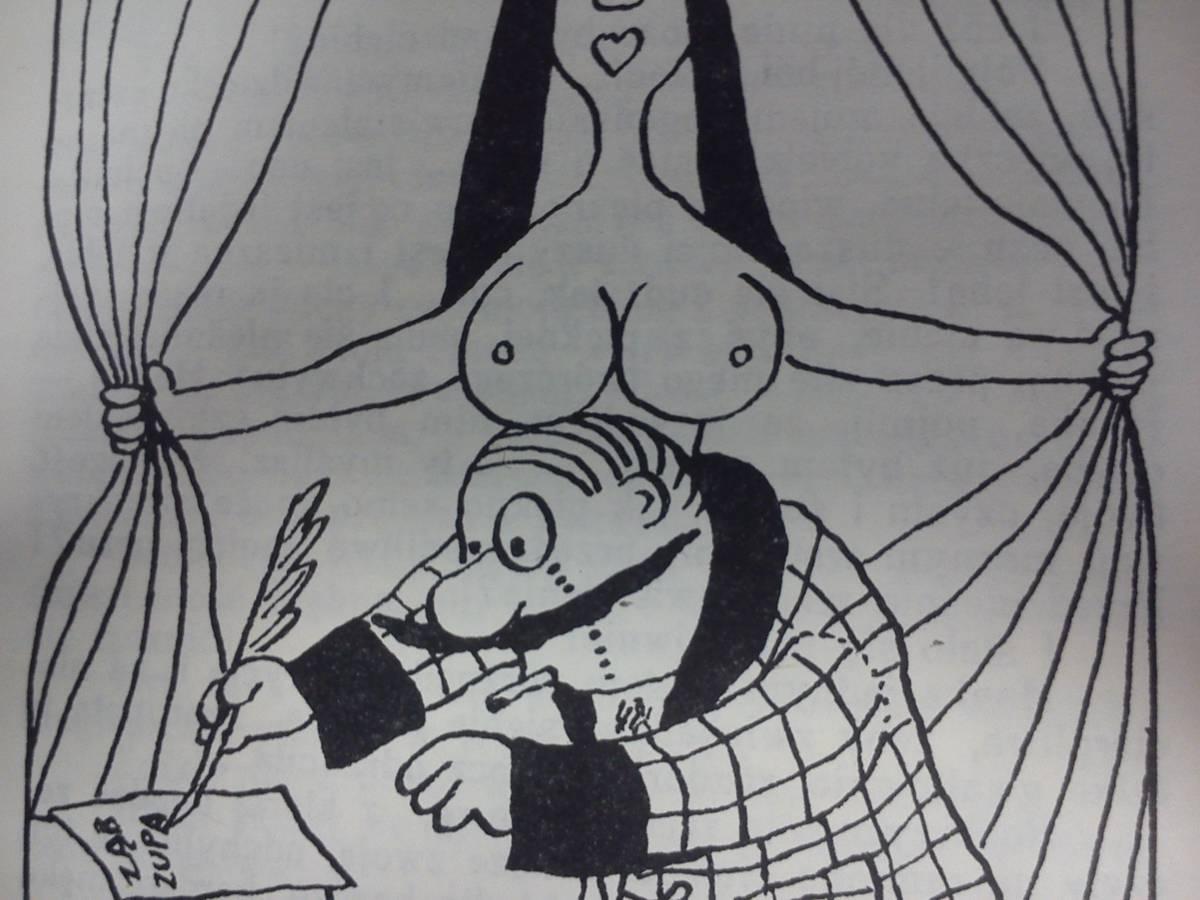 """Fragment ilustracji do książki """"Kult ciała"""""""
