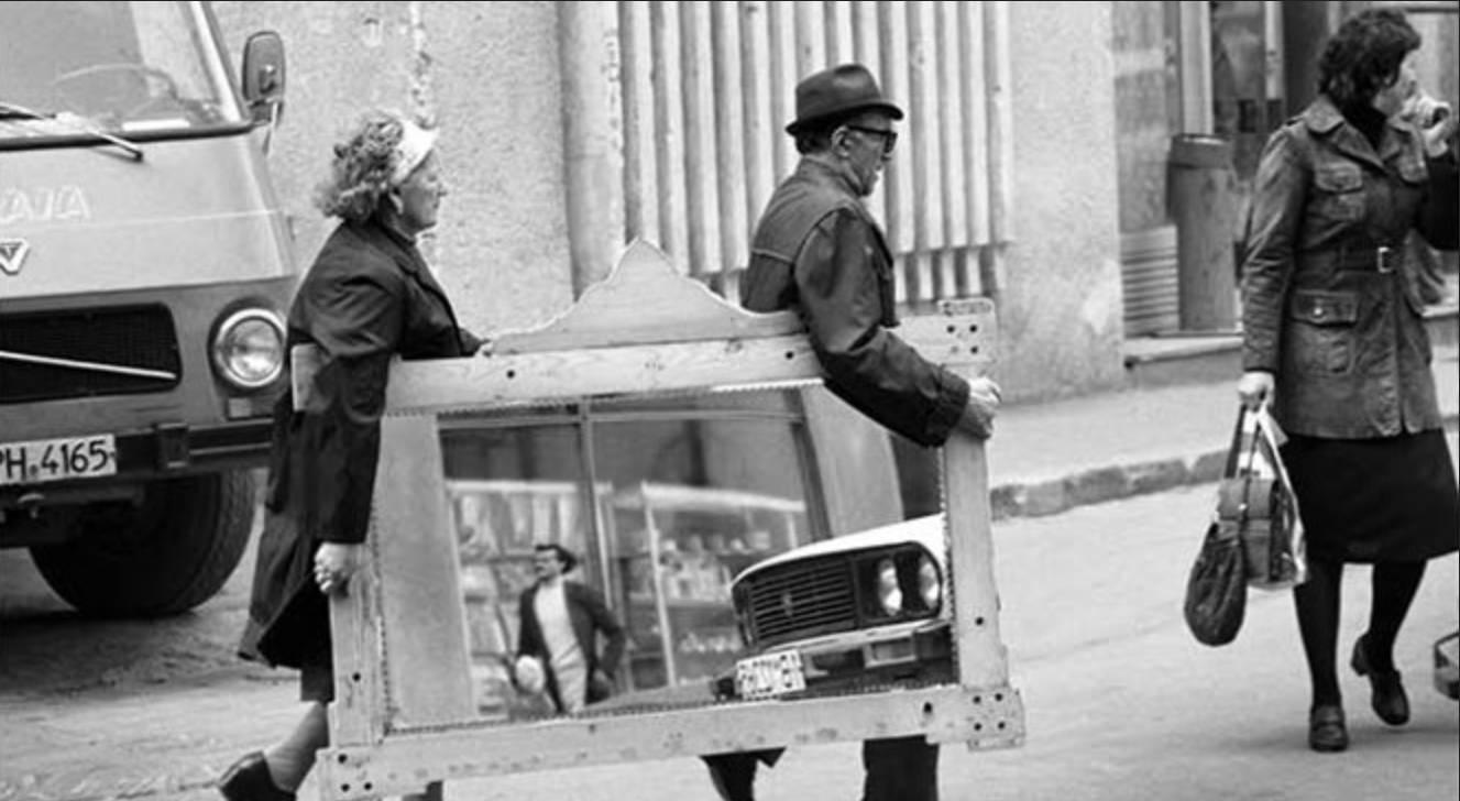 """Zdjęcie autorstwa Andreia Pandele znajdujące się na okładce książki Małgorzaty Rejmer """"Bukareszt"""""""