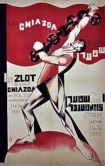 Plakat klub Gwiazda, fot. materiały prasowe