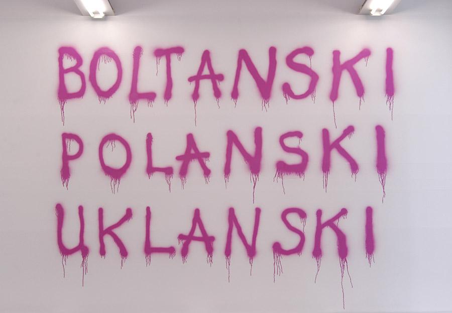 """Piotr Uklański, """"Bez tytułu"""" (Boltanski, Polanski, Uklanski), 2005, widok instalacji, Galerie Emmanuel Perrotin, Paryż, dzięki uprzejmości artysty, fot. Zachęta Narodowa Galeria Sztuki"""