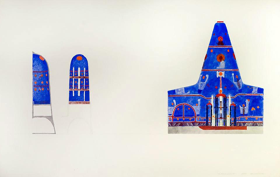 Cerkiew w Hajnówce wg. projektu Jerzego Nowosielskiego, fot. dzięki uprzejmości Fundacji Villa Sokrates