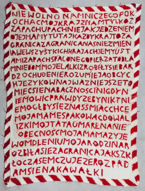 """Małgorzata Markiewicz, """"Aglaja"""", tkanina szydełkowana wymiary 240x160cm"""