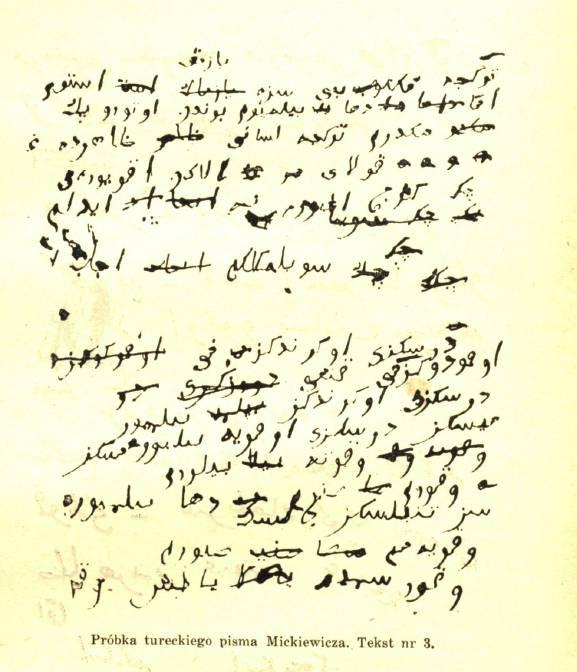 Próbka tureckiego pisma Mickiewicza
