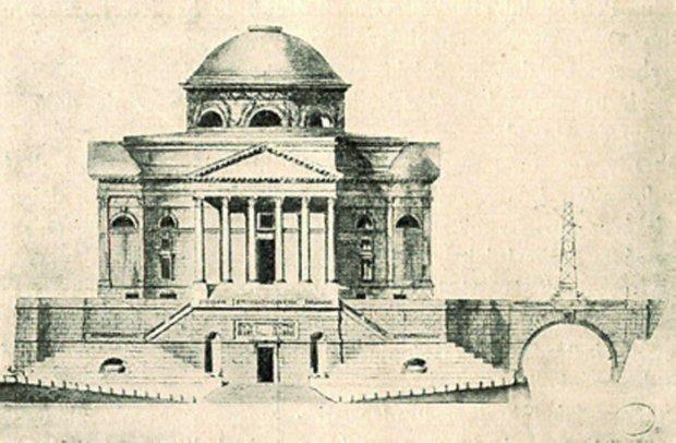 Świątynia Najwyższej Opatrzności według projektu Jakuba Kubickiego z 1792 r.