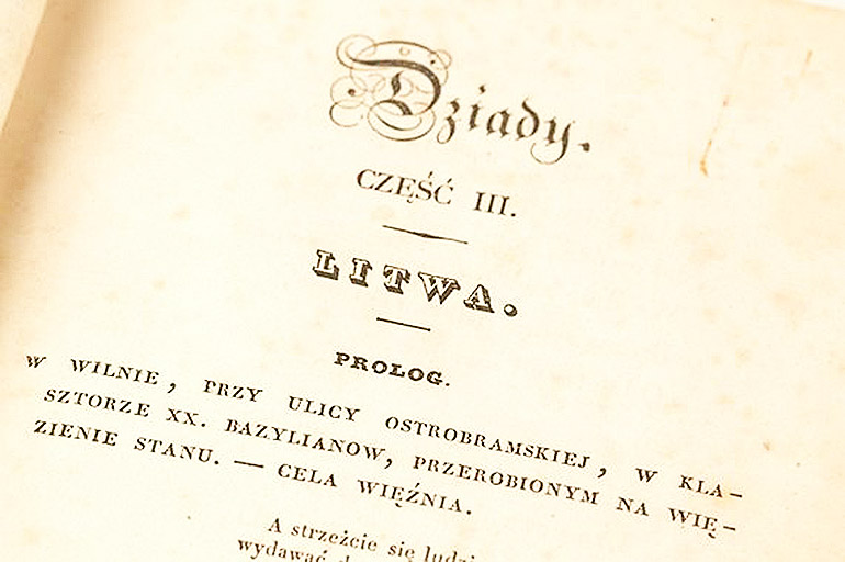 'Dziady' by Adam Mickiewicz, photo: Culture