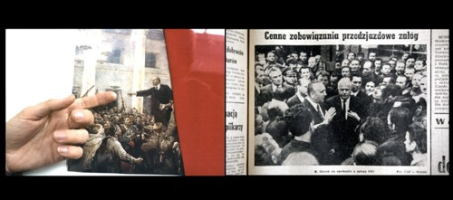 KwieKulik Odmiany czerwieni i Droga Edwarda Gierka detal (projekcja na dwa ekrany) 1971