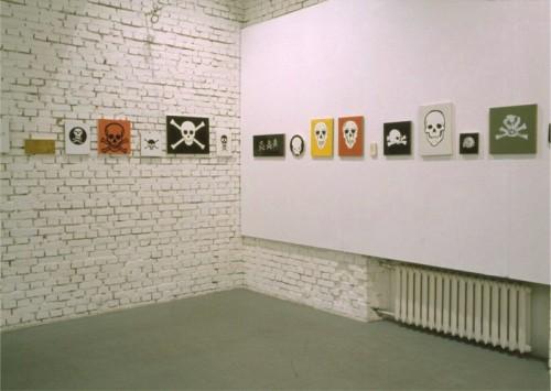 """Wystawa """"Scena 2000"""", Centrum Sztuki Współczesnej w Warszawie, fot. Mariusz Michalski"""